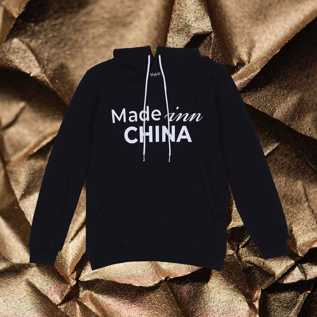 MADE INN CHINA